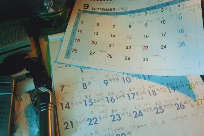 http://www.kengonoguchi.com/files/gimgs/th-10_19_v2.jpg