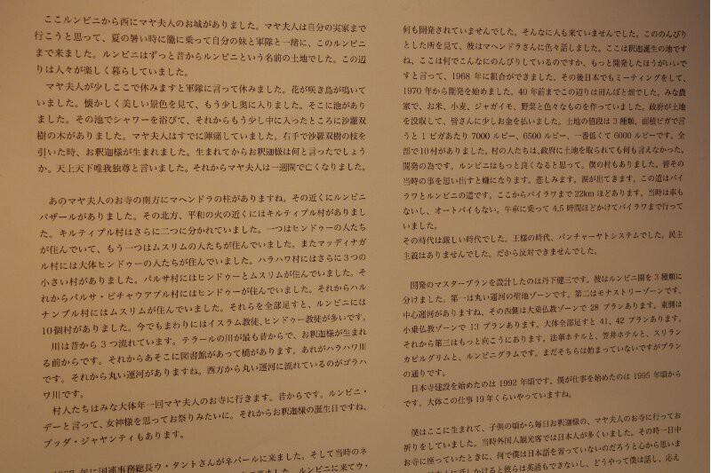 http://www.kengonoguchi.com/files/gimgs/th-24__MG_8959.jpg